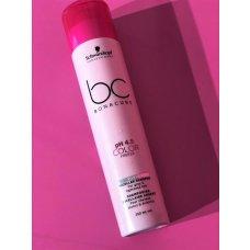 pH 4.5 Color Freeze Silver Micelarni šampon, 250 ml